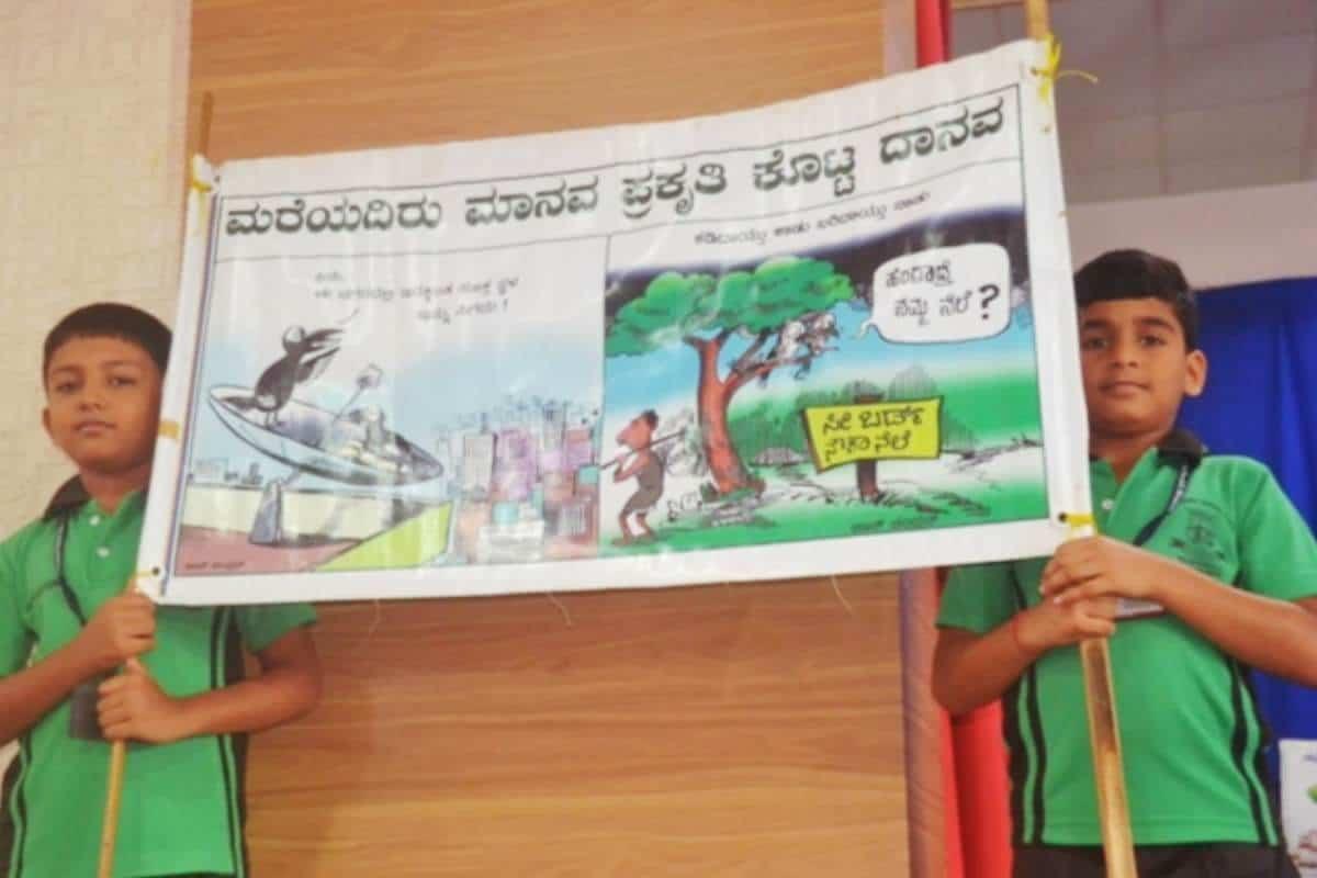 'Vanamahotsava' Celebration 2015