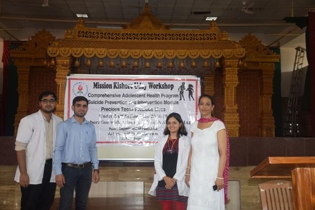 Mission Kishore Uday Programme
