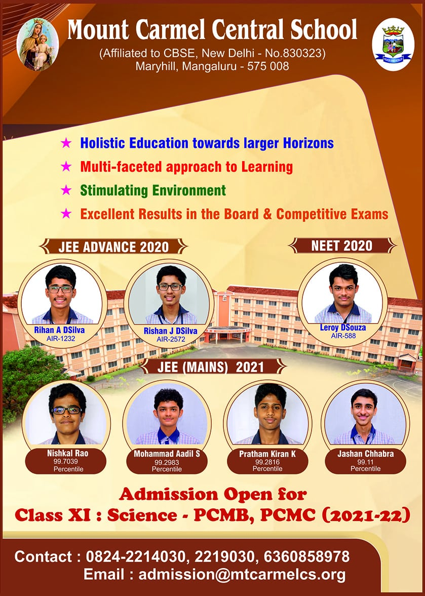 Mount Carmel Admission for Class X