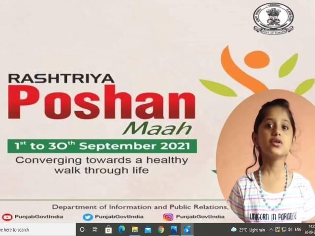 """Celebration of """"Rashtriy Poshan Maah"""""""